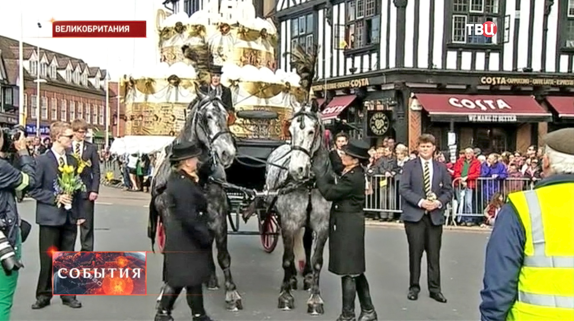 Парад в честь Уильяма Шекспира
