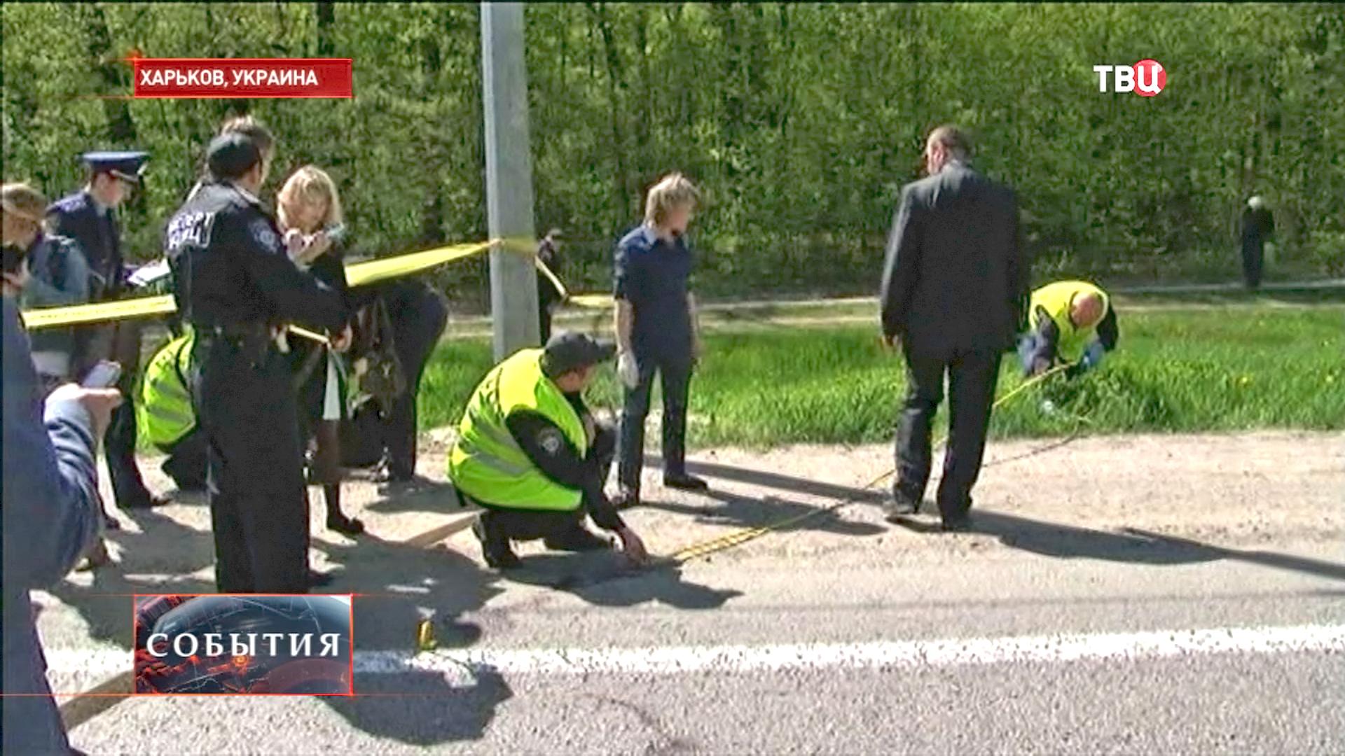 Место стрельбы в Харькове