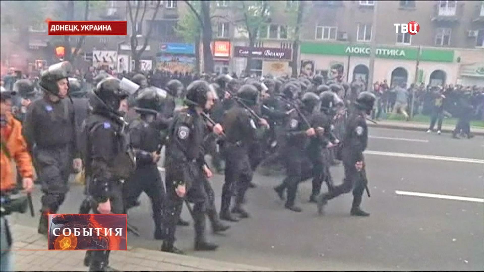 Антифашистский марш в Донецке