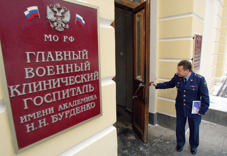 Больница на пушкина 108