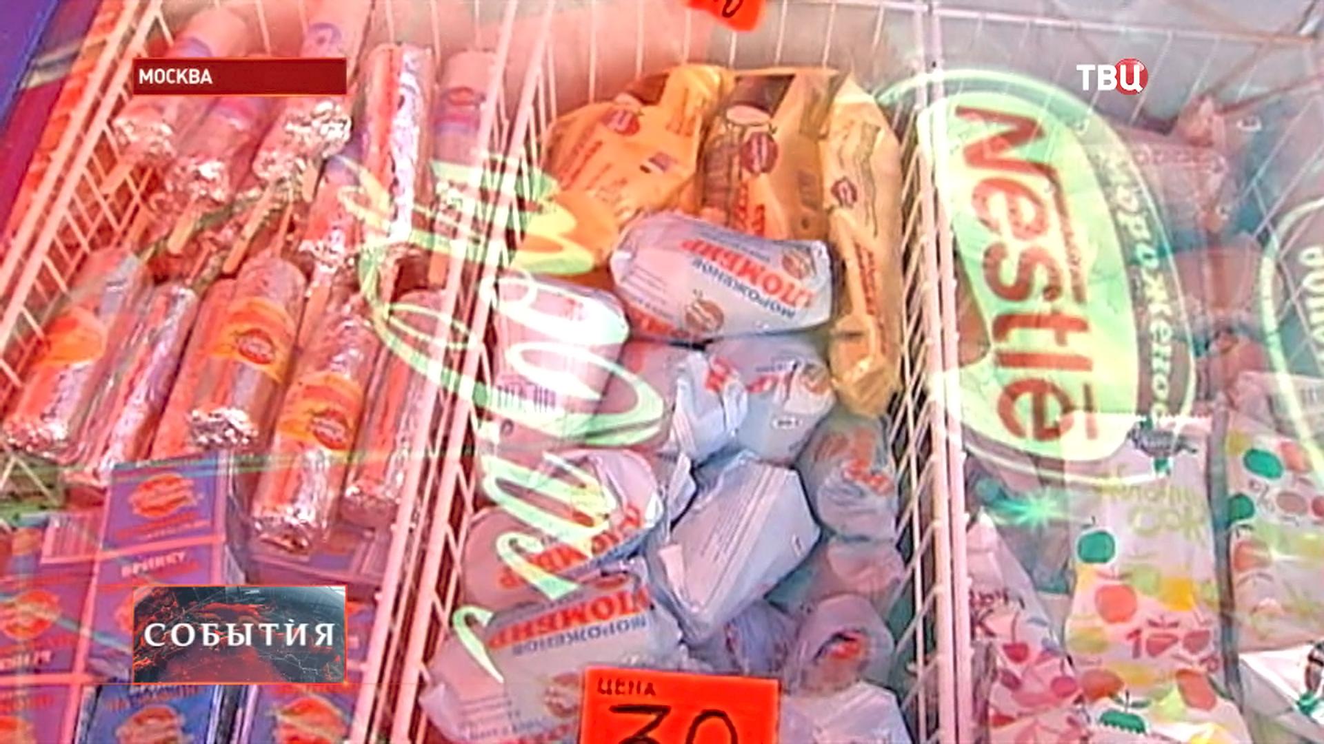 Лавка с мороженым