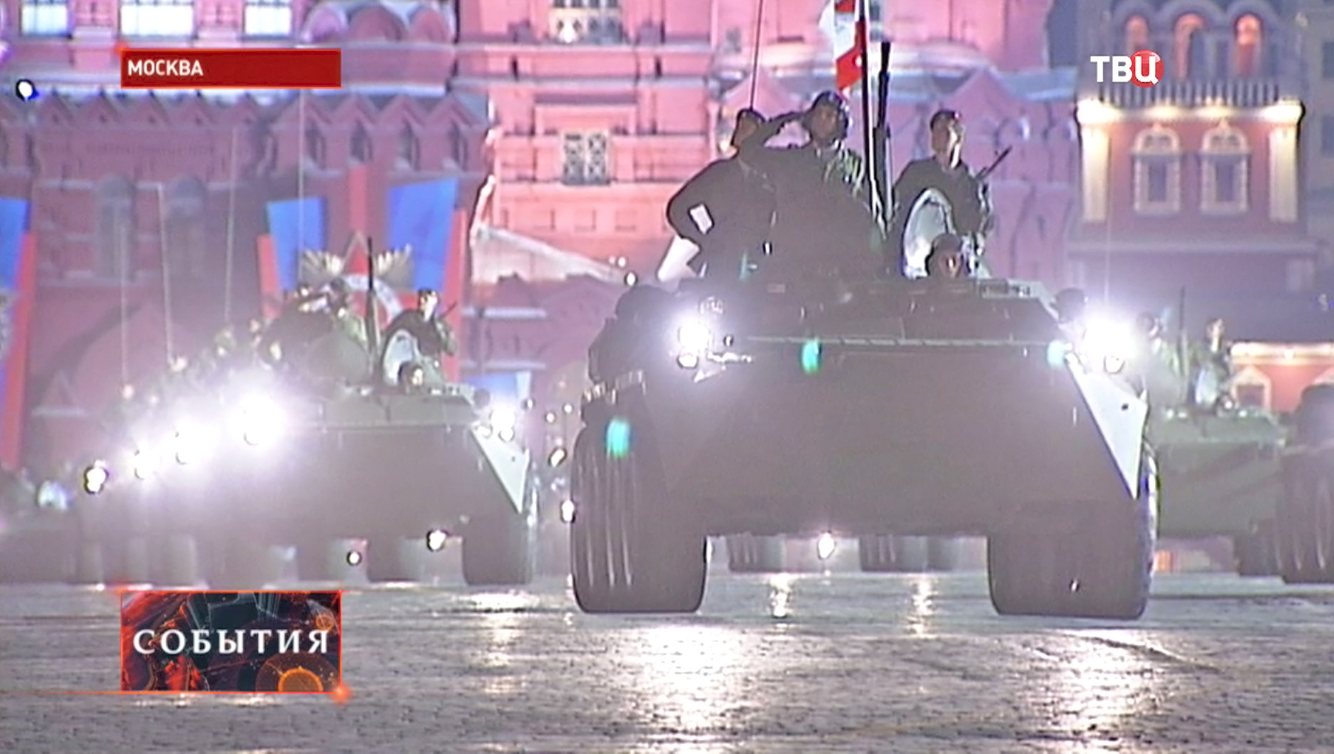 Ночная репетиция парада Победы