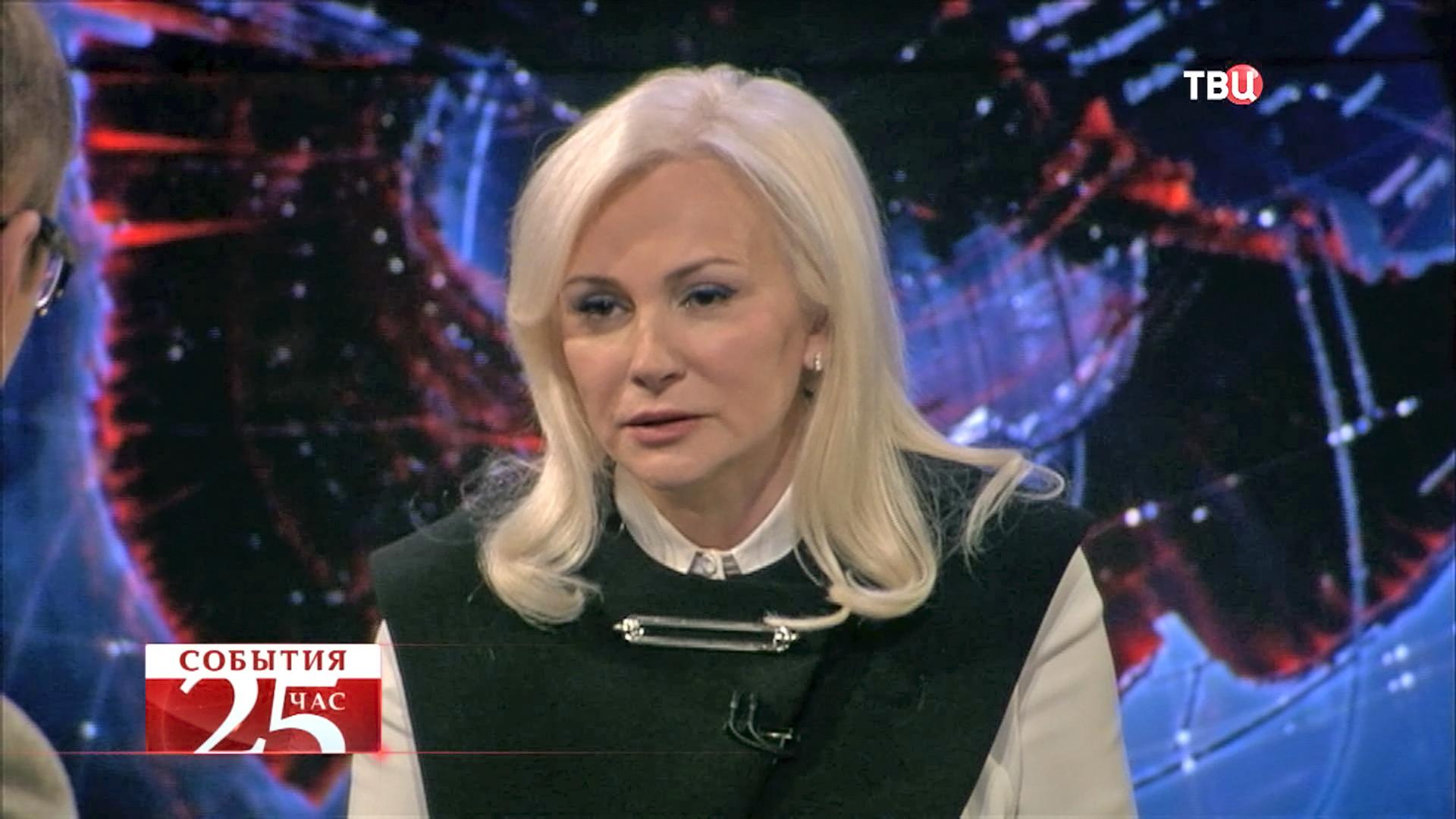 Ольга Ковитиди, член Совета Федерации от исполнительной власти республики Крым