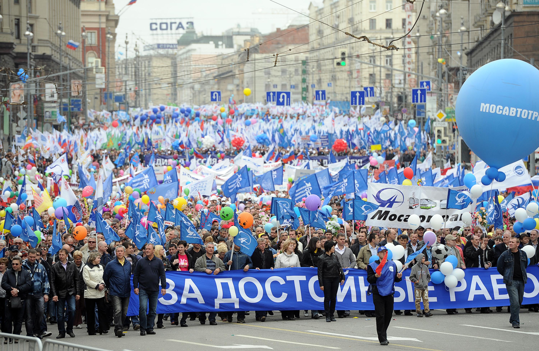 Первомайское шествие профсоюзов на Тверской улице