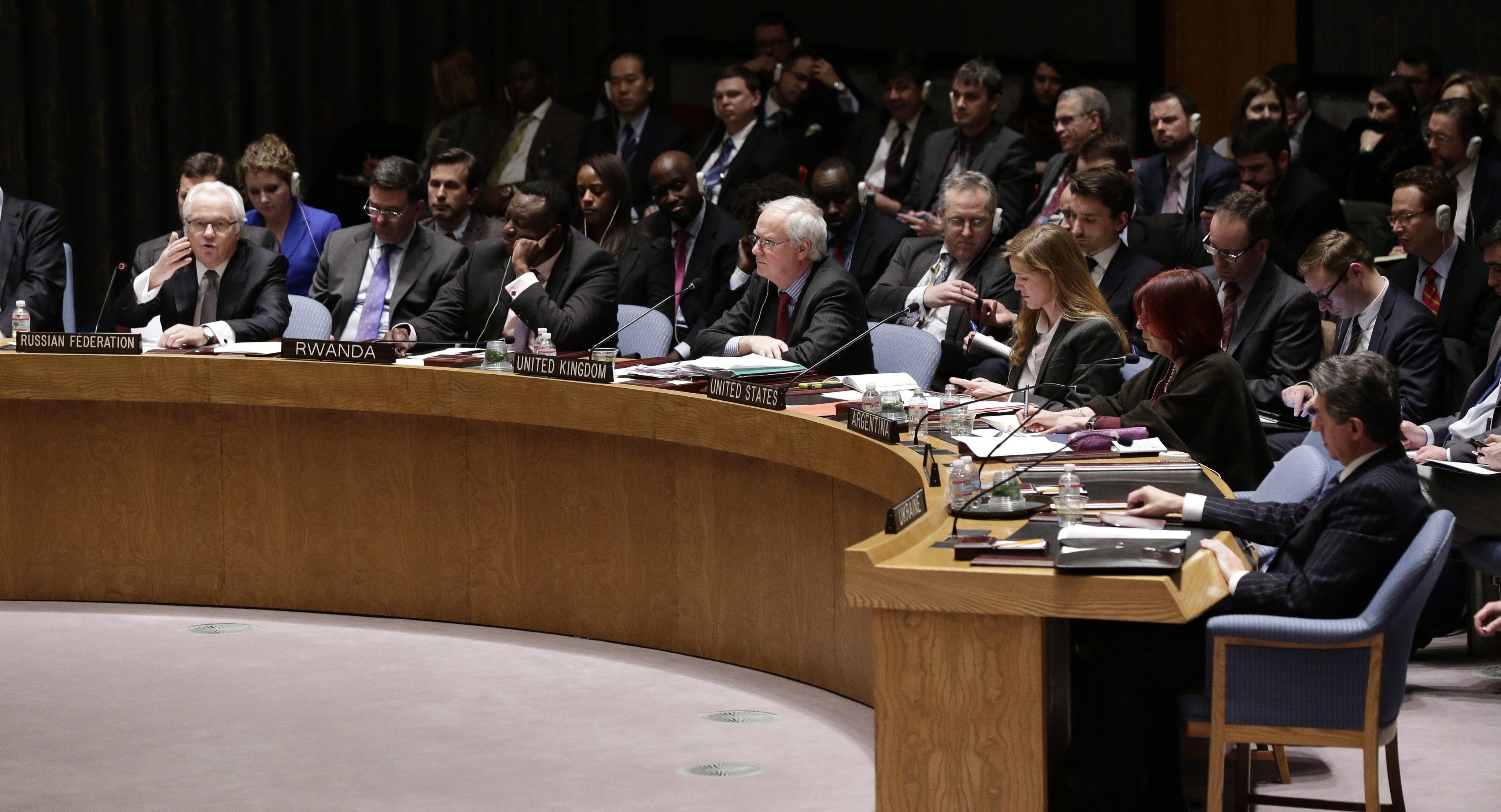 Заседание Совбеза ООН по ситуации на Украине