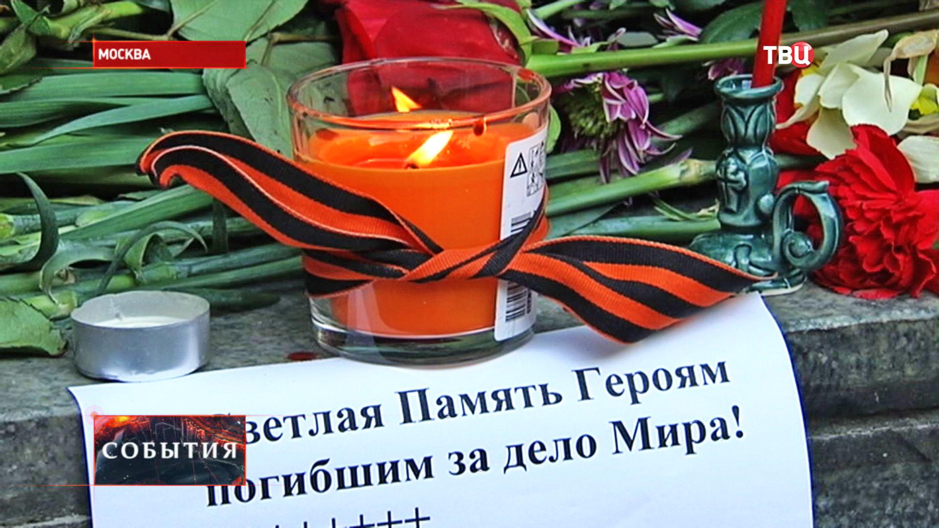 Траур по погибшим на Украине
