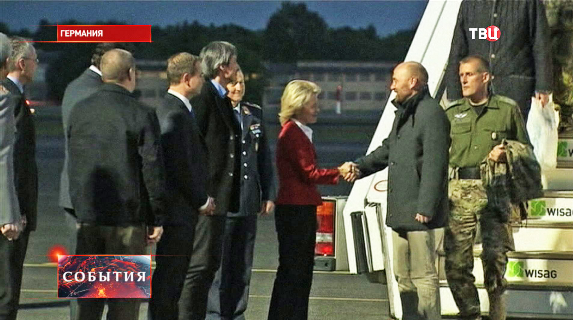 Наблюдатели ОБСЕ прибыли в Германию