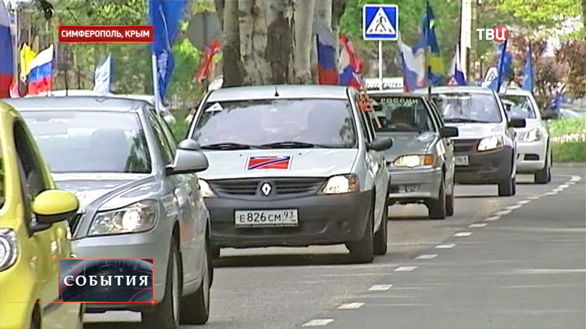 Автопробег в Симферополе