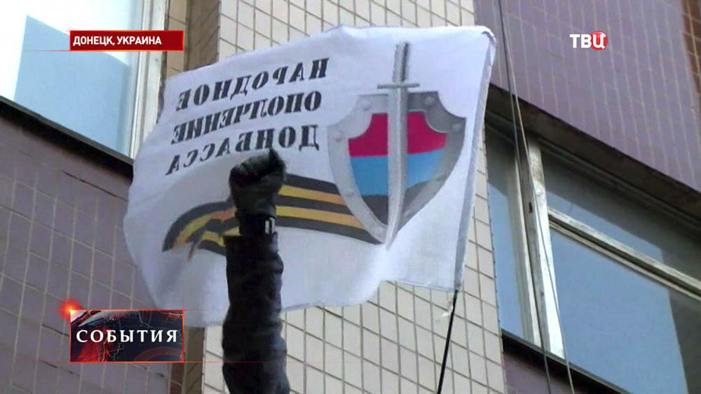 Ополченцы Донбасса