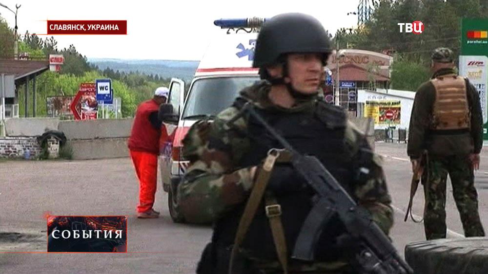 Блокпост на въезде в Славянск