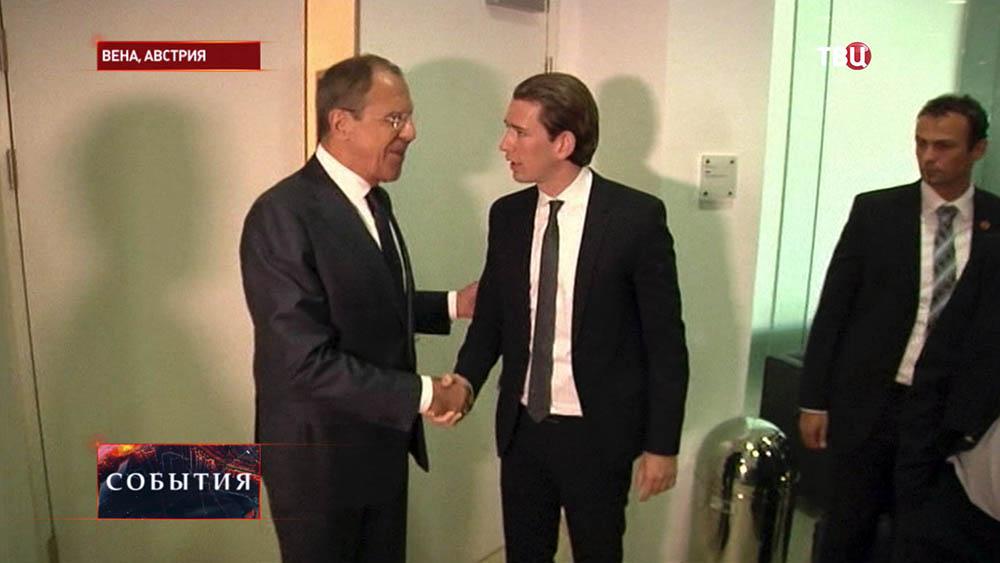Глава МИД РФ Сергей Лавров и министра иностранных дел Австрии Себастьян Курц