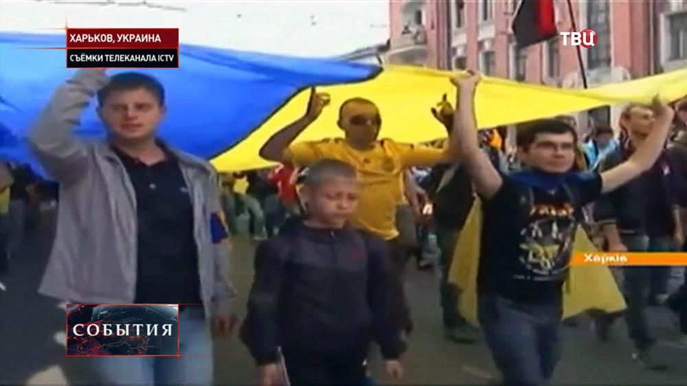 Марш футбольных фанатов в Харькове