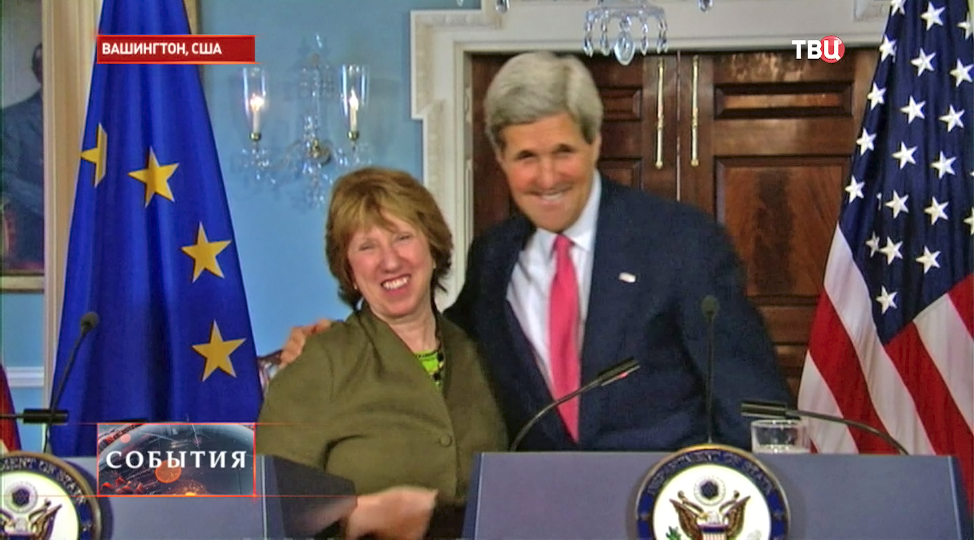 Глава дипломатии Евросоюза Кэтрин Эштон и Госсекретарь США Джон Керри