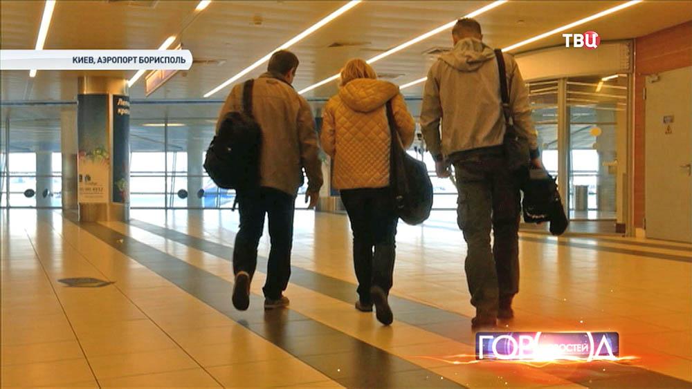 Съемочная группа телеканала ТВ Центр в аэропорту Киева