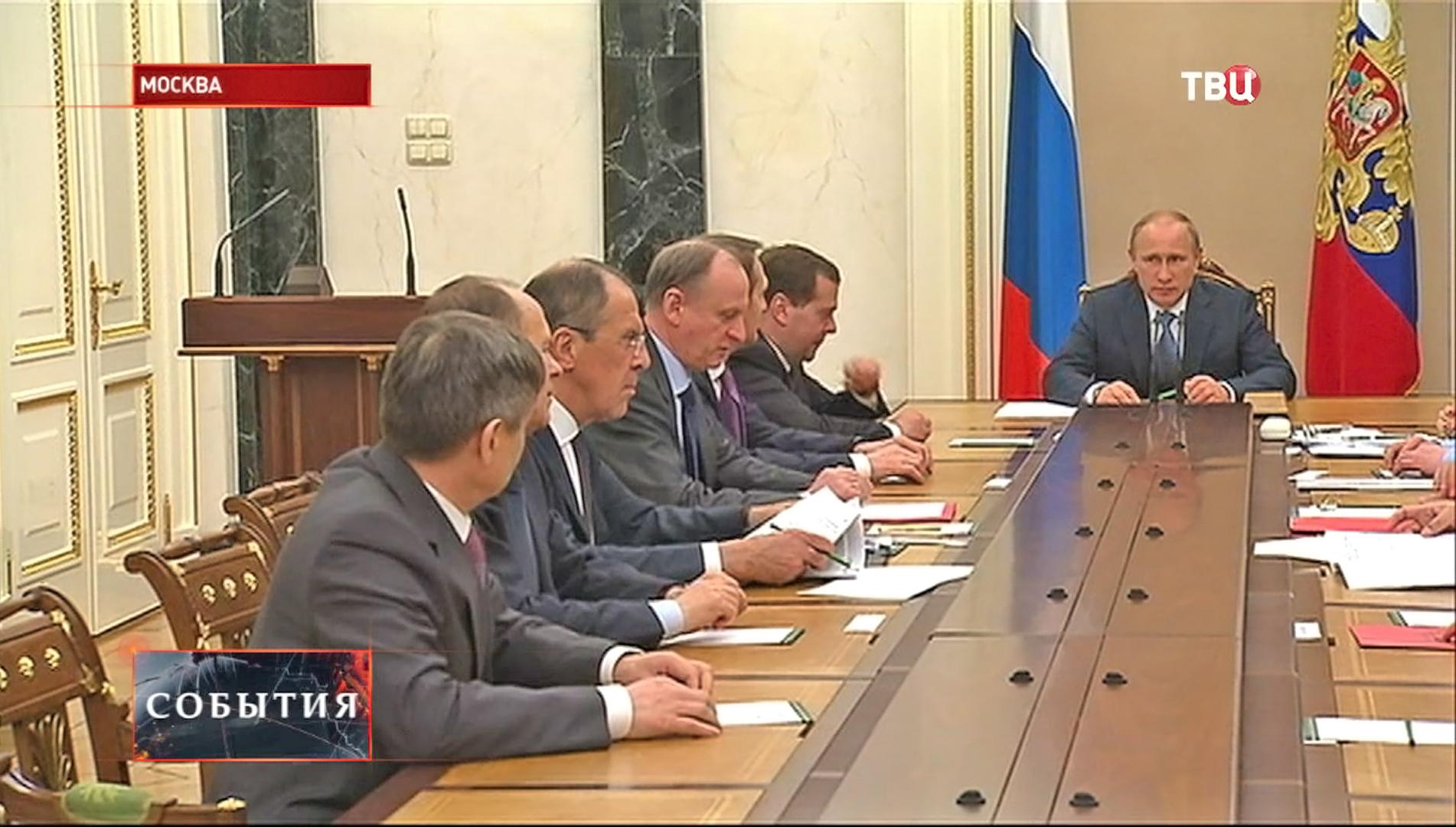 Владимир Путин проводит заседание Совбеза РФ