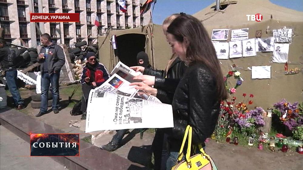 Жители Донецка готовятся к голосованию