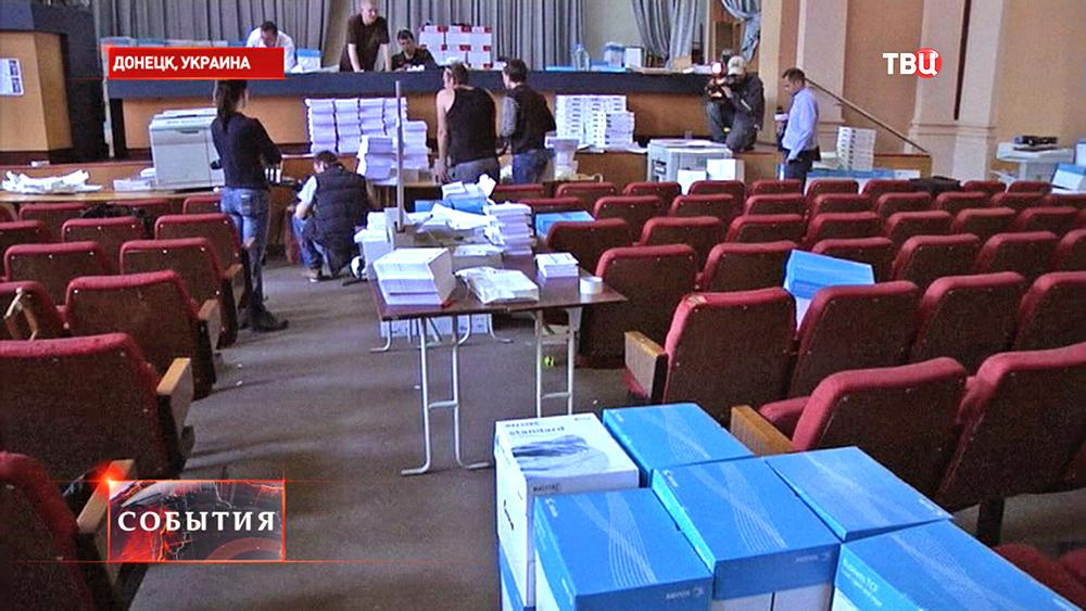 В Луганске и Донецке готовятся к голосованию