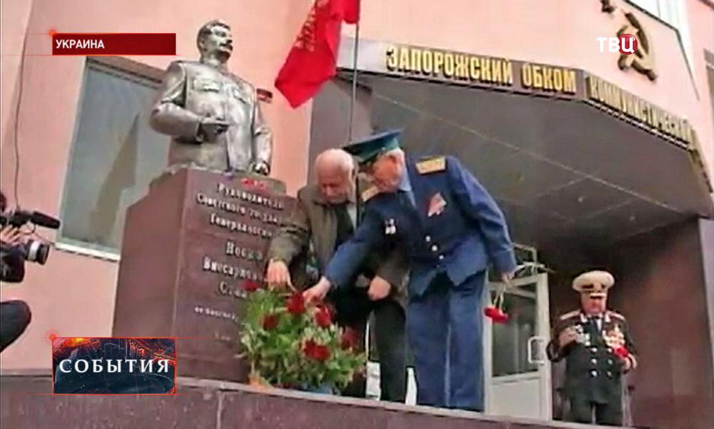 Ветераны Великой Отечественной войны в Запорожье