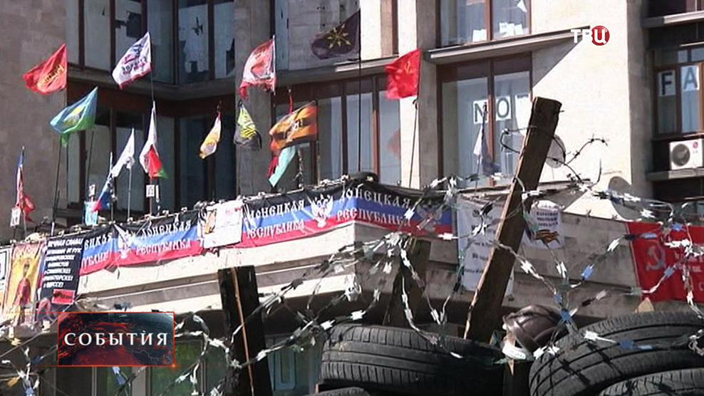 Баррикады у здания Донецкой областной администрации