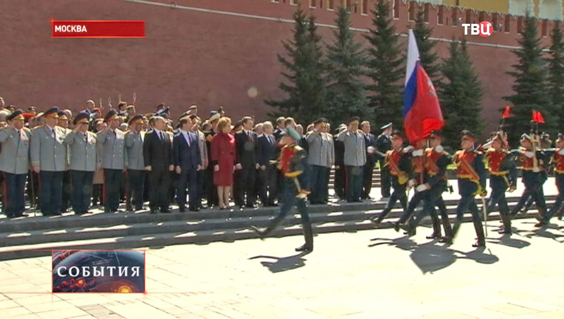Торжественная церемония в Александровском саду