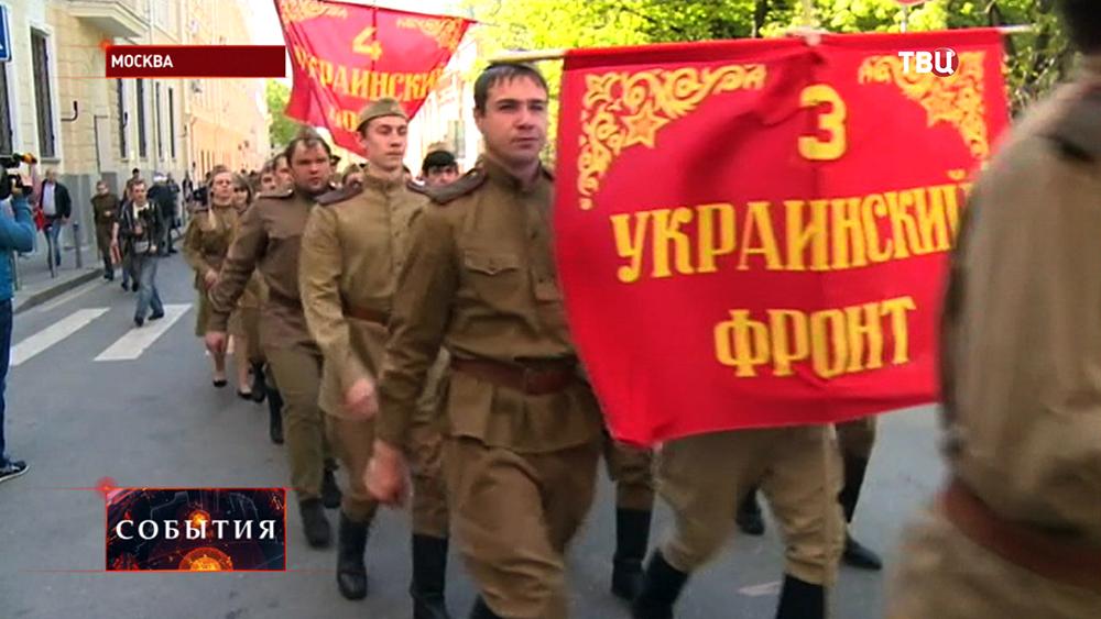 Российские молодёжные движения провели парад