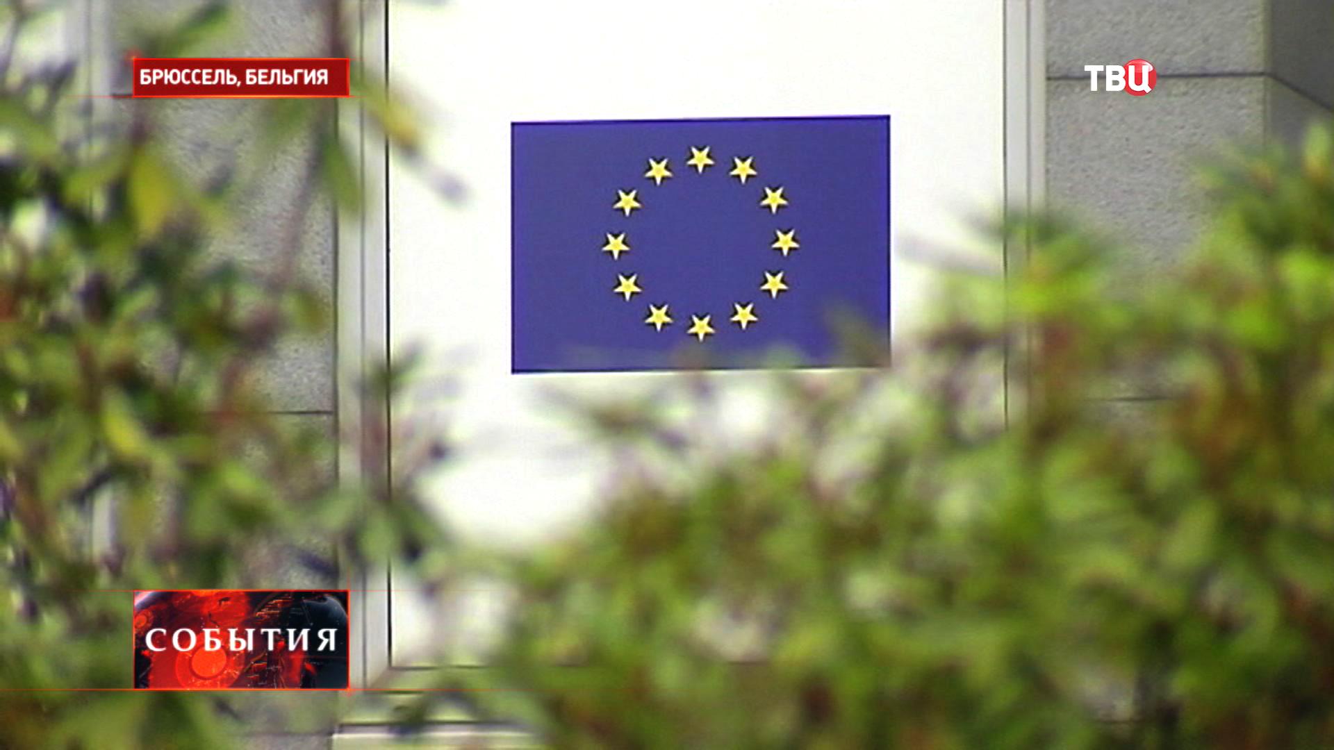 Европарламент в Бельгии