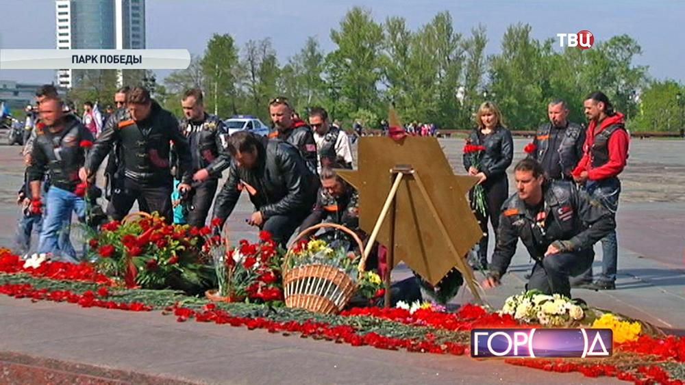 """Байкеры мотоклуба """"Ночные волки"""" возложили цветы к мемориалу на Поклонной Горе"""