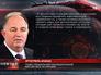 Заявление главы спецмиссии наблюдателей ОБСЕ Эртогрюля Апакана