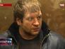 Спортсмен Александр Емельяненко в суде