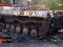 Сгоревшая военная техника в Мариуполе