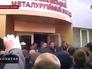 Собрание работников Мариупольского металургического завода