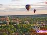 Воздушные шары в воздухе