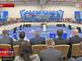 14-ая министерская встреча Международного энергетического форума