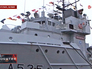 Корабль НАТО в порту Вентспилса