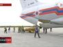 МЧС России в Сербии