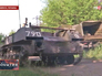 Военная техника в Славянске