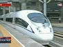 Метрополитен в Китае