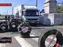 Блокпост в Днепропетровске