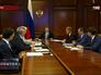 Премьер-министр РФ Дмитрий Медведев провел совещание