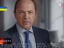 Предвыборный ролик Сергея Тигипко