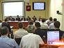 Департамент по конкурентной политики Москвы провел презентацию
