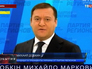 Предвыборный ролик Михаила Добкина
