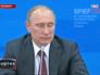 Владимир Путин на экономическом форуме в Санкт-Петербурге