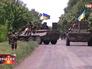 Военная техника национальной гвардии Украины