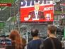 Трансляция речи Петра Порошенко на Майдане в Киеве