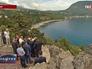 Правительственная комиссия в Крыму