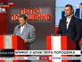 Петр Порошенко и Виталий Кличко