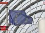 Флаги Евросоюза в Брюсселе
