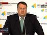 Представитель Министерства внутренних дел Украины Антон Геращенко