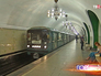 """Станция метро """"ВДНХ"""""""